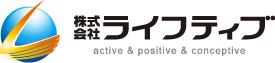 ライフティブ ロゴ